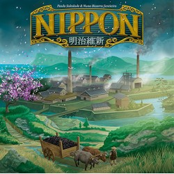 Nippon (inglés)
