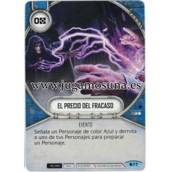 077 - EL PRECIO DEL FRACASO