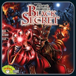 Ghost Stories: Black Secret  (Inglés)